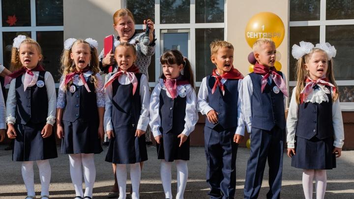 В Перми заработала горячая линия по вопросам приема в первые классы