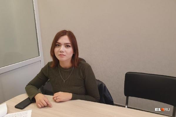 На вакансию «тайный покупатель» Аделина Хакимова наткнулась этим летом