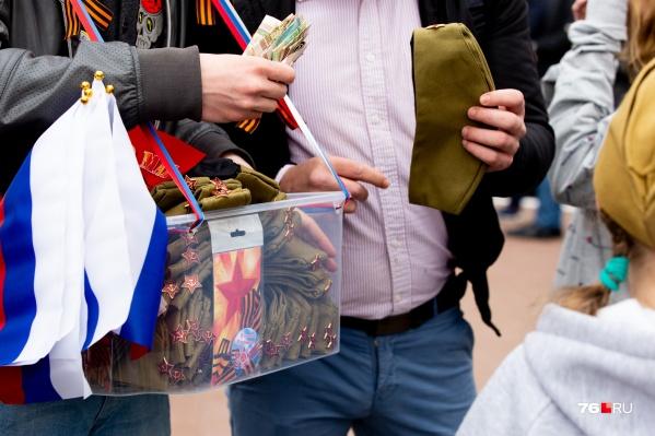 Большинство событий посвящено очередной дате со Дня Победы в Великой Отечественной войне