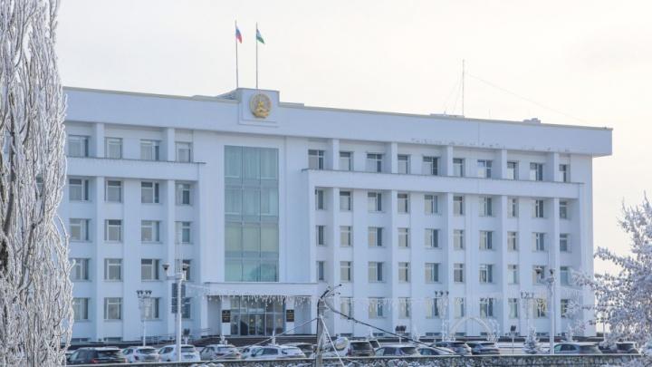 В Белом доме в Уфе решили обновить мебель на 14 миллионов рублей