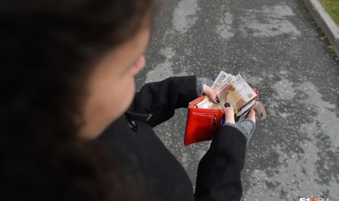 Без заявлений и справок: соцвыплаты в России начнут начислять автоматически