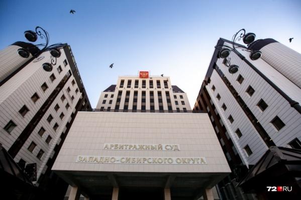 Миллиард рублей выделили на завершение строительства здания Арбитражного суда Западно-Сибирского округа. На этом расходы не закончились