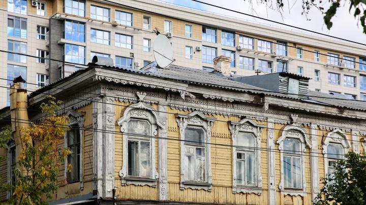 Исторические дома в центре Уфы хотят распродать на аукционе. Начальная цена — 1 рубль