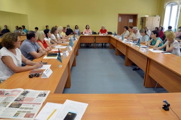 В Челябинске впервые обсудили деятельность ломбардов — с участием экономистов, психологов, юристов, научного сообщества и легальных игроков рынка