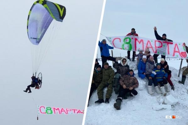 41-летний летчик изБогдановича устроил для женщин и девушек необычное поздравление