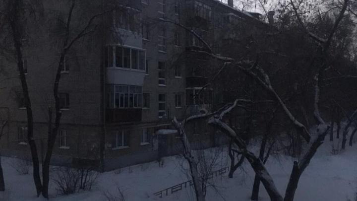 «Оборудование выведено из строя»: стало известно, из-за чего отключился свет в Екатеринбурге и окрестностях