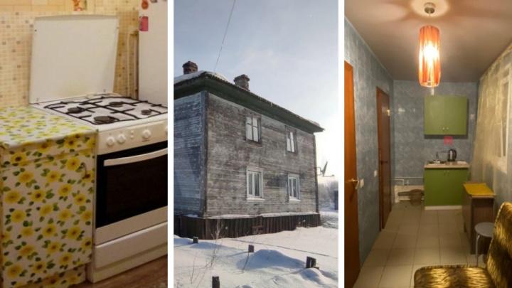 Стали бы тут жить? Сколько стоит и как выглядит самое дешевое жилье для съема в Архангельске