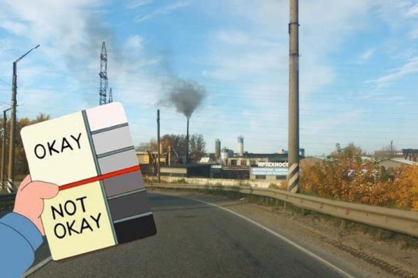Асфальтовые заводы вокруг Ярославля отравляют жизнь домам, расположенным неподалеку