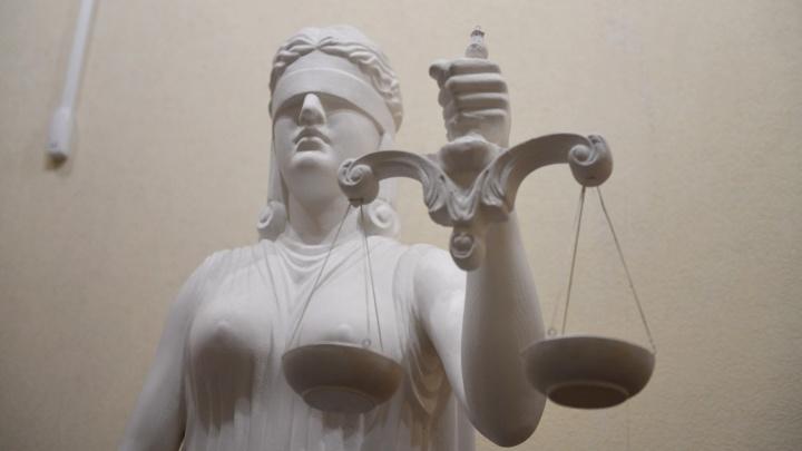 На Урале посадили женщину-адвоката, которая обманула своего подзащитного на миллион рублей