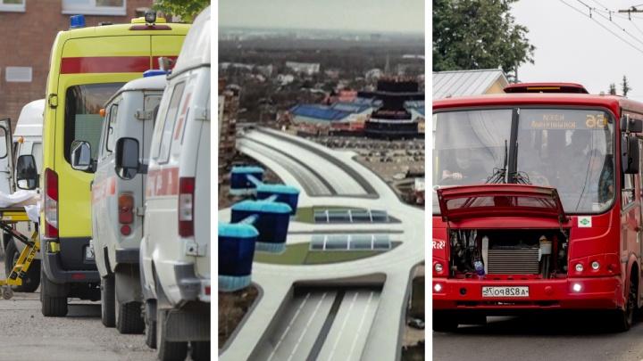 Транспорт, новая волна ковида и Добрынинский путепровод: пять ответов губернатора на главные вопросы