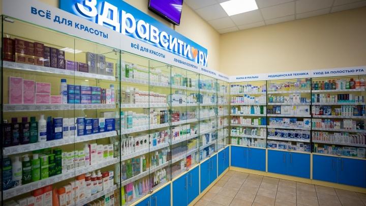 В «Здравсити» подсчитали, как за 1,5 года изменились цены на противовирусные препараты