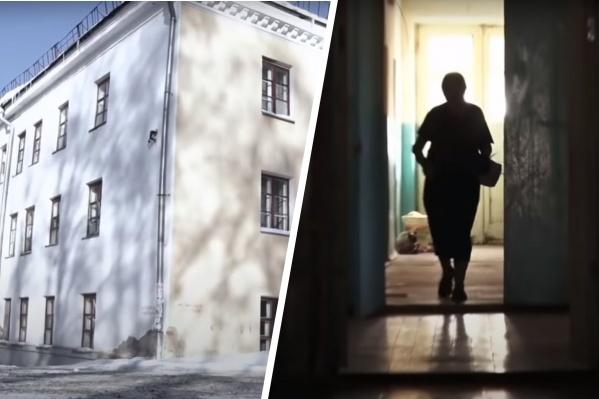 После выхода на Первом канале сюжета про этот дом в Златоусте работой чиновников заинтересовалась ФСБ
