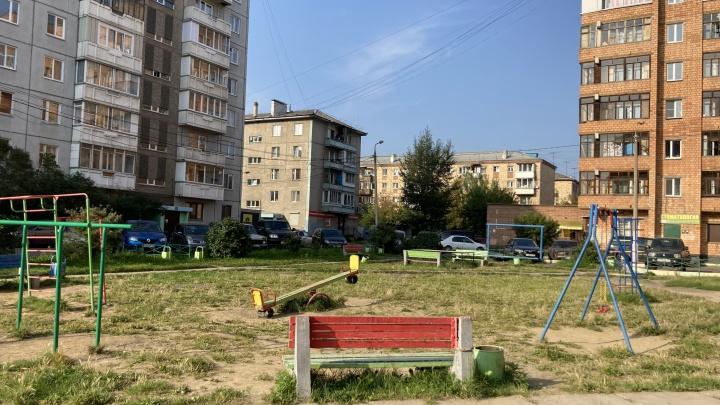 Пропавшая 10-летняя девочка найдена живой в Красноярске