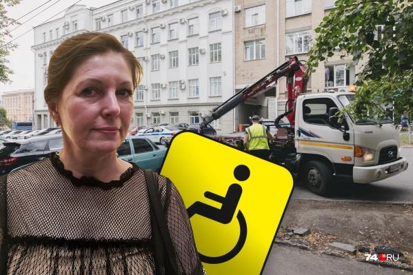 Ольга Лозовая — инвалид третьей группы, но ее машину уже дважды забирали со специализированной стоянки