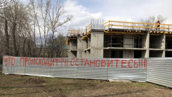 В ПСК-6 прокомментировали скандал с домом на улице Конституции в Уфе