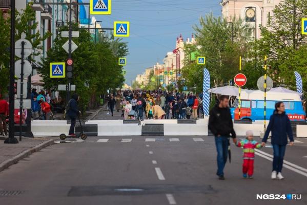 Из-за ковида пришлось свернуть проект пешеходного проспекта Мира