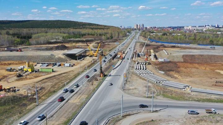 Дорожники закроют до октября один из выездов на Челябинский тракт