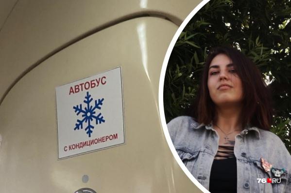 Журналистка прокатилась на новом автобусе