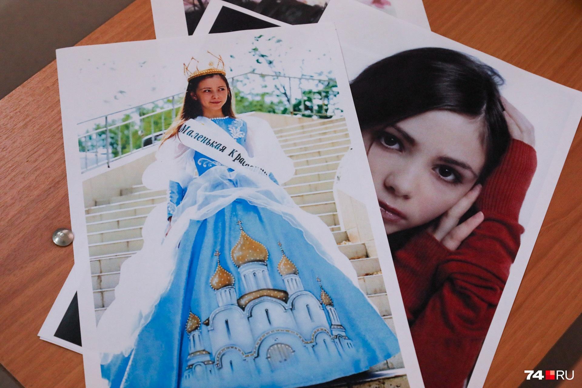 Помимо выписок приобщили снимки девушки и копию ее студенческой книжки. Настя училась на факультете государственного и муниципального управления