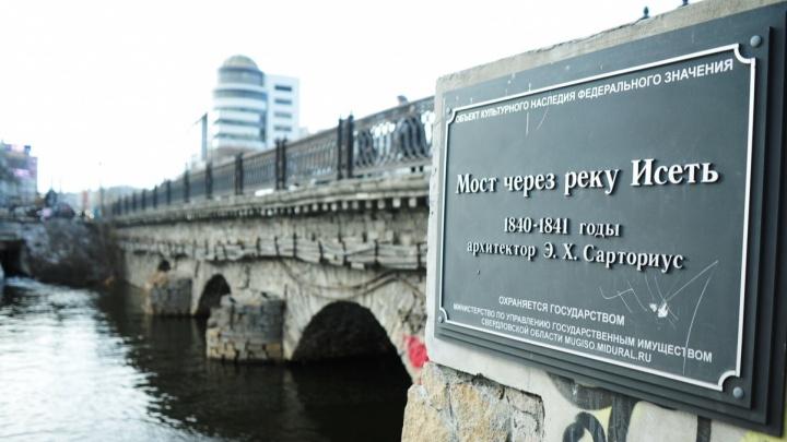 Ступенчатый ад: с чем придется столкнуться горожанам после реконструкции моста на Малышева