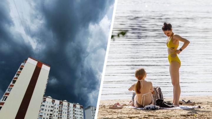 Грозы, град, жара и ливни: как Ярославль пережил буйную майскую неделю
