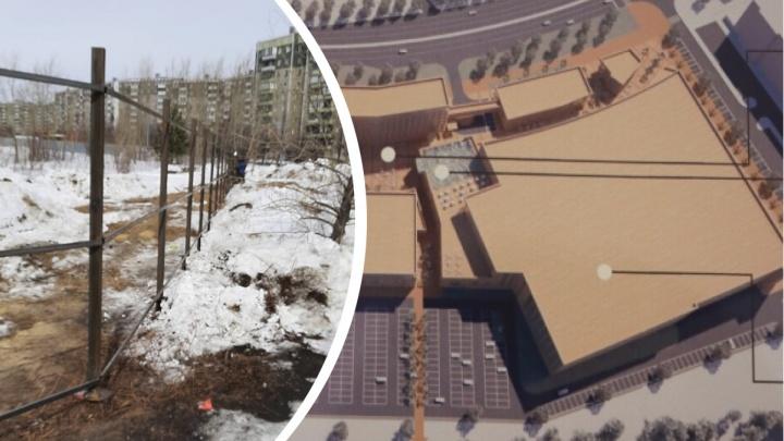 В Челябинске начали строить аквапарк, проект которого презентовали месяц назад