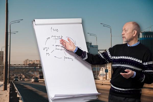 Кандидат наук считает, что Тюмень должна строить меньше развязок
