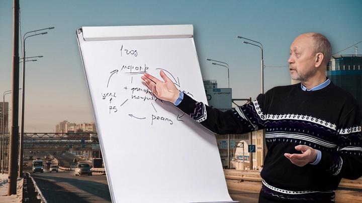 Мосты через Туру и Транссиб, а не магистрали: тюменский ученый — о том, как избавиться от пробок