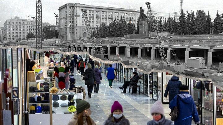 Дети подземелья: что стало с первым постсоветским торговым комплексом Челябинска 20 лет спустя