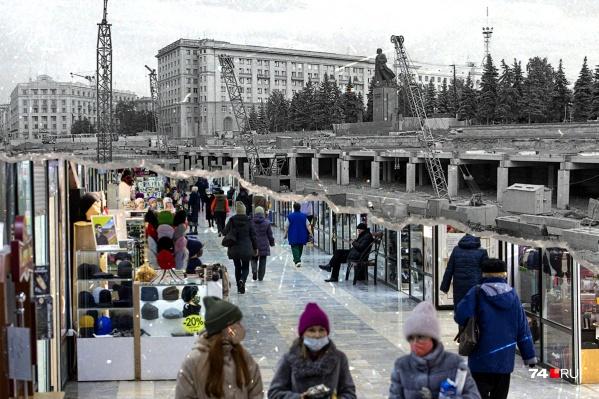 Первый подземный комплекс в Челябинске строили по московской моде
