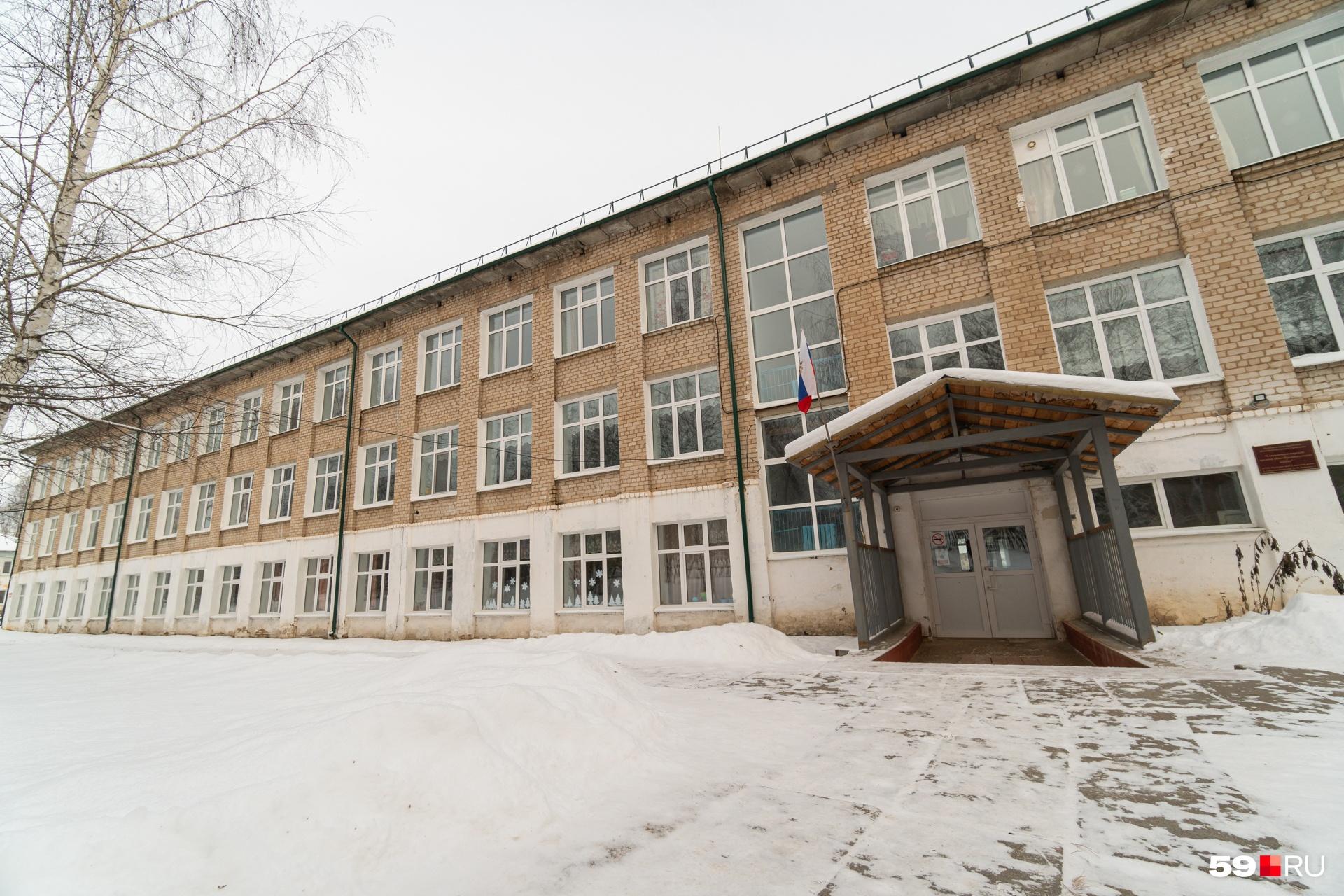 Все ребята учатся в Северокоммунарской школе