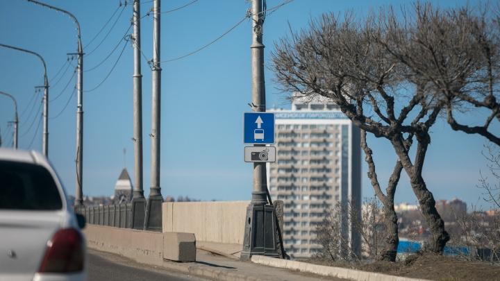 В Красноярске разрешили кататься по выделенной для автобусов полосе без штрафов