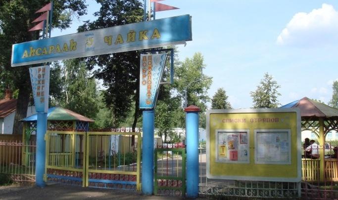 В 25 детских лагерях Башкирии зафиксировали заражение COVID-19
