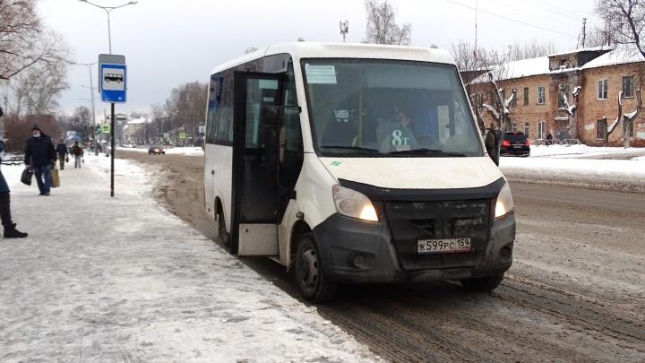 В Перми изменился путь следования маршрутного такси8т