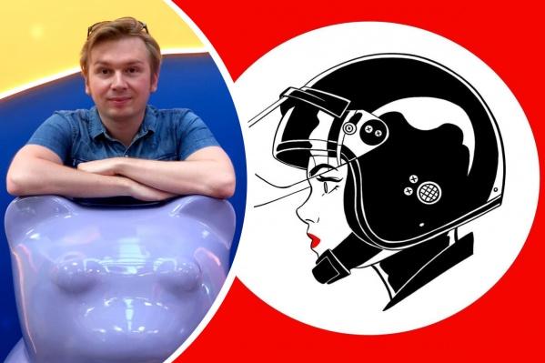Художник Андрей Тарусов выразил солидарность протестующим в социальных сетях