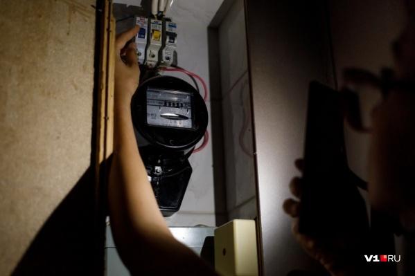5 августа в четырех районах отключат свет