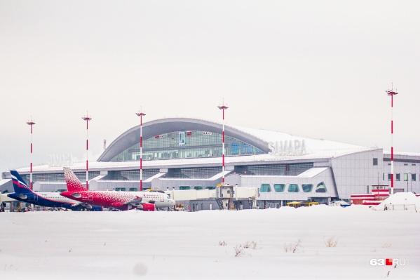 Из Самары в Бишкек будет летать больше самолетов