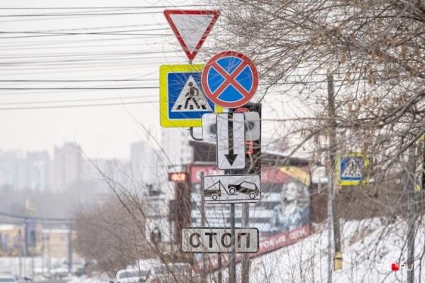 Около МФЦ, ж/д вокзала и еще на нескольких улицах поставят новые знаки, запрещающие парковку