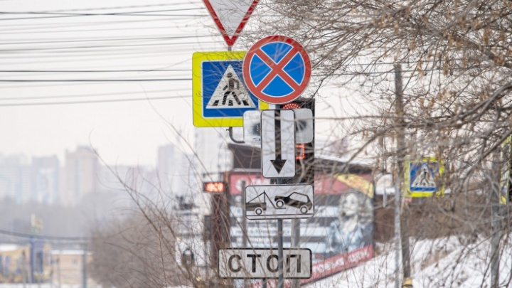 Челябинцам запретят парковаться около МФЦ и железнодорожного вокзала