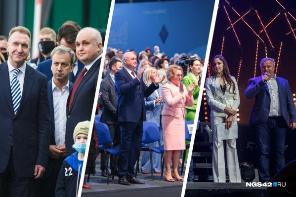 Слева направо: открытие ледового дворца «Кузбасс», женский форум и чемпионат России по MMA