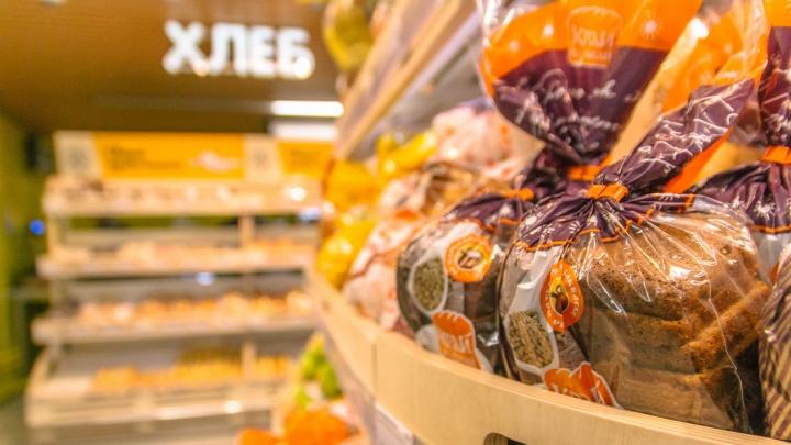 Названы причины повышения цен на продукты в Самарской области