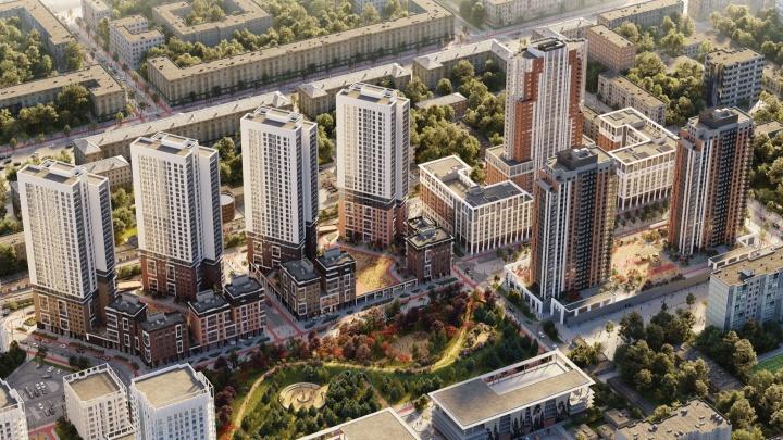 «Больше в центре строить не будут» — и еще несколько поводов не медлить с покупкой жилья этим летом