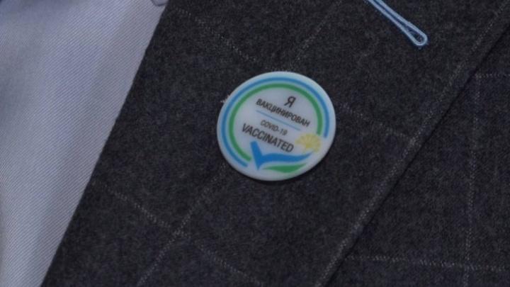 Власти раскрыли стоимость значков, которые получат вакцинированные от COVID-19 в Башкирии