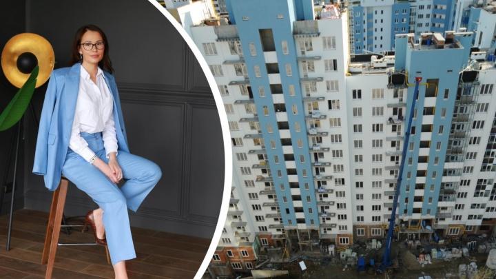 Как купить квартиру в новостройке и не ошибиться: объясняет екатеринбургский риелтор