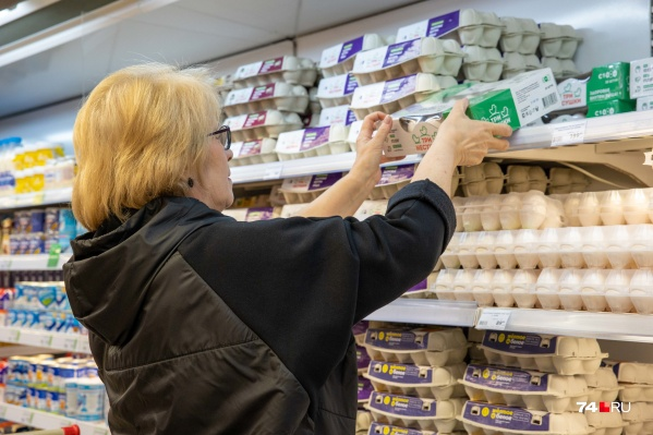 В эти выходные будет Пасха, поэтому челябинцы скупают яйца