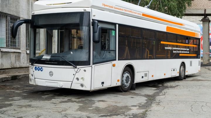 Не дожидаясь подписания договора с Миндортрансом, «Синара» привезла в Челябинск новый троллейбус
