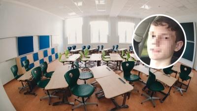 В Тюмени нашли школьника, который не вернулся домой после экзамена