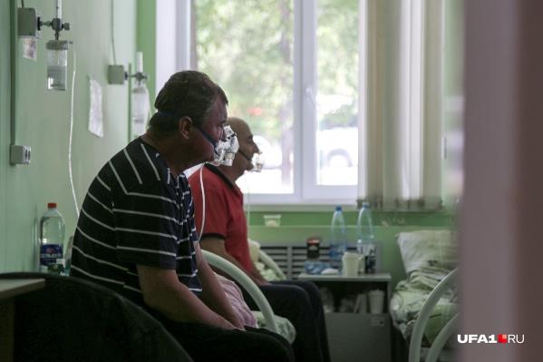 Сейчас необходимости перепрофилировать больницы в ковид-госпитали нет