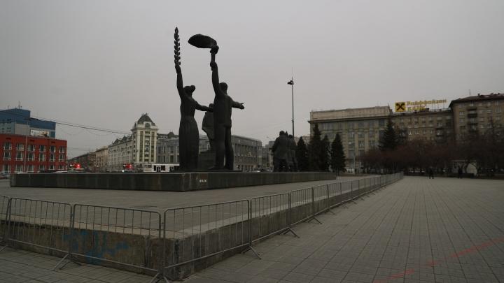 На площади Ленина выставили ограждения