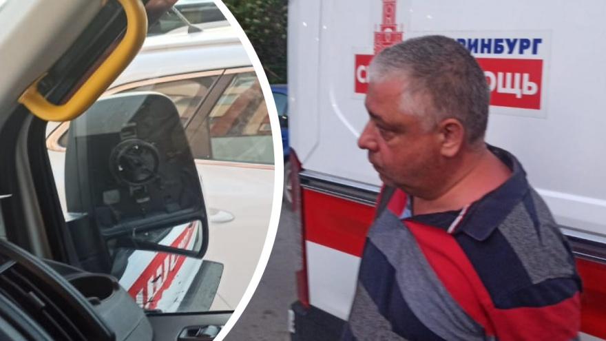 В Екатеринбурге автомобилист напал на скорую. Он ударил водителя и разбил зеркало